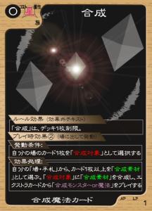 001-07合成